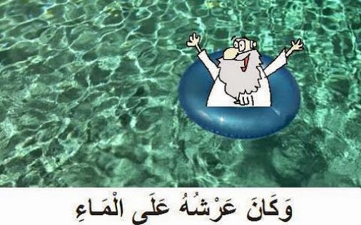 Allah's Throne on Water